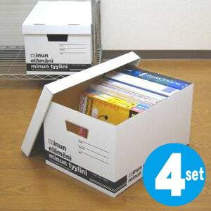 クラフト収納 ミヌンボックス L 4個セット ( ダンボール 収納ケース 収納ボックス 収納box 紙 フタ付き 蓋付 蓋付き A4ファイル 衣類収納 )