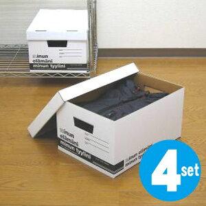 クラフト収納 ミヌンボックス M 4個セット ( ダンボール 収納ケース 収納ボックス 収納box 紙 フタ付き 蓋付 蓋付き B5ファイル 衣類収納 )