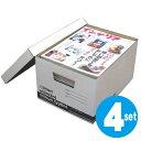 クラフト収納 ミヌンボックス S 4個セット ( ダンボール 収納ケース 収納ボックス 収納box 紙 フタ付き 蓋付 蓋付き …