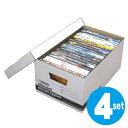 クラフト収納 ミヌンボックス SS 4個セット ( ダンボール 収納ケース 収納ボックス 収納box 紙 フタ付き 蓋付 蓋付き…
