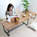 ネストテーブル 伸縮テーブル MUSH(マッシュ) 幅105〜169cm ( 送料無料 リビングテーブル ローテーブル センターテーブル デスク コーヒーテーブ...