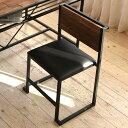 ダイニングチェア 椅子 GRANT 天然木 スチールフレーム 座面高44cm ( 送料無料 チェア チェアー ダイニングチェ…