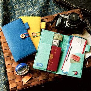パスポートケース パスポート ケース パスポート入れ ( チケット入れ チケットケース 航空券 カード かわいい 出入国カード ビッテ パスケース 旅行 トラベルグッズ 旅行グッズ チケットホ