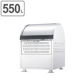 ゴミ箱 ダストステーション DST-0550 ( 送料無料 業務用 ごみ箱 屋外 ダストボックス ダストBOX 屋外用 ごみ ゴミ )