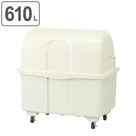 ゴミ大型保管庫 ジャンボペール HGシリーズ HG600C キャスター付き 610L ( 送料無料 業務用 ごみ箱 ダストボックス 大型ごみ箱 大きいゴミ箱 大型ゴミ箱 ダストBOX ジャンボ 大容量 屋外 屋外用 排水口 排水口付 )