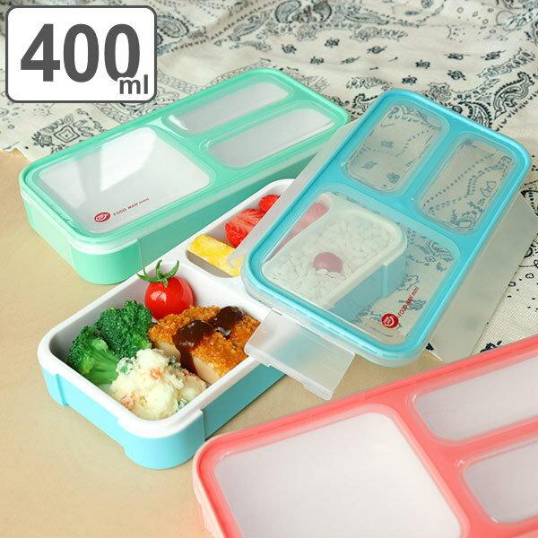 お弁当箱 1段 薄型 フードマン FOODMAN ミニ 厚さ3.5cm 400ml ( ランチボックス ロック式 スリム 食洗機対応 弁当箱 薄型弁当箱 )