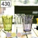 タンブラー 430ml コップ MSグラス ナイン プラスチック ( アクリルコップ プラコップ グラス 割れにくい グラス カップ プラスチック製 透明 無地 ノンキャラ )