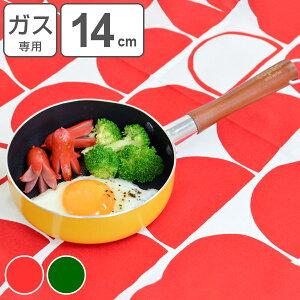 フライパン 14cm copan コパン ( ガス火専用 フライパン 小さいフライパン ミニフライパン 浅型フライパン アルミフライパン 小鍋 ミニサイズ お弁当作り おしゃれ )