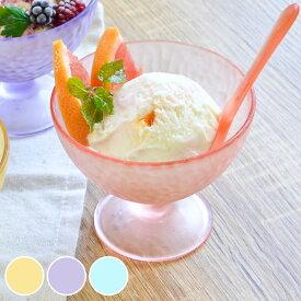 デザートカップ プラスチック 食器 アイスカップ ハマー UCA ( アイスクリームカップ アイス 器 皿 サンデーカップ カップ 透明 無地 おしゃれ アイスクリーム パフェグラス 割れにくい )