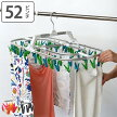 洗濯ハンガーピンチハンガー52ピンチアルミアルミ角ハンガー