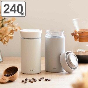 水筒 マグボトル タンブラー ステンレス mlte EL Bottle 240ml ( 保温 保冷 食洗機対応 広口 コンパクト 真空断熱 テフロン加工 セラミック加工 ステンレスボトル ダイレクトボトル 少量 マイボト