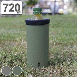 ペットボトルホルダー タンブラー 720ml L BOT.GOMUG ペットボトルクーラー マグ ステンレス ( ペットボトル 保冷 保温 カバー ホルダー 持ち運び ドリンクホルダー ペットボトルカバー クーラ
