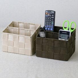 リモコンスタンド リモコンラック&ペン立て PP 幅16×奥行14×高さ12cm 小物収納 ( 小物入れ リモコンホルダー リモコン 収納 リモコン 収納 デスク収納 卓上収納 ペンスタンド ペン立て 机上ラック 小物ケース )