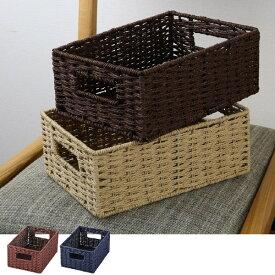 バスケット 収納 紙製 幅18×奥行26×高さ10cm カラーボックス インナーボックス 収納ケース ( ペーパー 紙 小物収納 小物ケース インナーケース カラーボックス対応 浅型 かご カゴ 小物入れ 1/4サイズ )