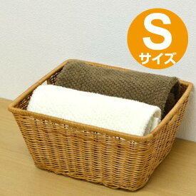 収納バスケット 天然素材 Sサイズ ( アジアン かご 籠 カゴ 収納ボックス 収納ケース 自然素材 BOX )