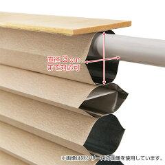断熱スクリーン遮光突っ張り棒なし幅59×高さ135cmUVカット小窓用断熱スクリーンハニカムシェード