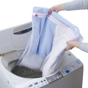洗濯ネット AL角型洗濯ネット 大物用 ランドリーネット ( 洗濯 ネット おしゃれ着洗い 大物 ランドリー 洗濯用品 角型 60cm 60cm角 メッシュ 乾燥機対応 衣類 シャツ トレーナー セーター タオ