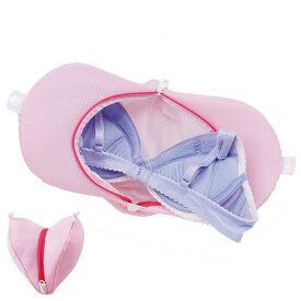 洗濯ネット ブラネット ハート型 ( 洗濯 ネット ランドリーネット ランジェリーネット ブラジャー ブラ 下着 洗濯用品 洗濯グッズ ランドリーグッズ ランドリー用品 かわいい 可愛い ピンク )