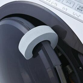 洗濯用品 洗濯グッズ ドラム式ドアストッパー ( ランドリーグッズ ランドリー用品 便利グッズ ドラム式洗濯機 扉 ストッパー ドア 湿気を逃がす 洗濯槽 湿気 ニオイ カビ 対策 )