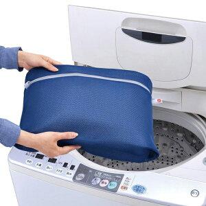 洗濯ネット 抱っこひものための洗濯ネット 抱っこひも用 ポーチ ( 洗濯 ネット 抱っこ紐 だっこひも ランドリーネット 洗濯用品 マチ付き 大容量 クッションメッシュ 収納ポーチ 便利 45cm