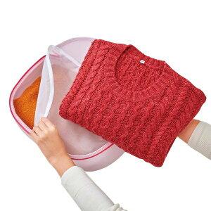 洗濯ネット サボるんおしゃれ着ネットボックス おしゃれ着 メッシュ ニット ジャケット ( ランドリーネット 洗濯 ネット おしゃれ着洗い ボックス 洗濯用品 角型 35cm 2枚 仕切り 型崩れしな