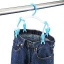 洗濯ハンガー ハンガー ズボン用 ジーンズハンガー DX ( 洗濯物干し ズボンハンガー 洗濯 ピンチハンガー 物干…