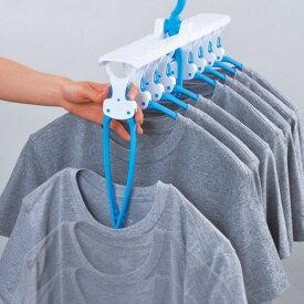 洗濯ハンガー ワンタッチハンガー 8連 ( ワンタッチ ハンガー 洗濯 連 ダイヤコーポレーション プラスチック 洗濯用品 物干し )