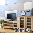 吸音材 吸音パネル フェルメノン 45度カット 80×40cm 吸音 防音 壁 ( パネル ボード 吸音ボード 簡単 騒音 壁面 天…