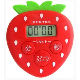 livingut | rakuten global market: kitchen timer digital timer