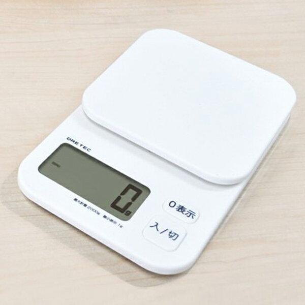 計量器 キッチンスケール トルテ 2kg ( DRETEC はかり 計量皿 ドリテック デジタル キッチン 量り )