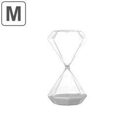 砂時計 ダルトン DULTON ダイアモンド アワーグラス Mサイズ 30分 ( 時計 砂 30分計 タイマー 置き時計 置時計 ガラス インテリア 雑貨 インテリア雑貨 置物 ディスプレー 小物 おしゃれ お洒落 オシャレ )