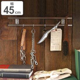 ダルトン DULTON キッチンツールホルダー 45cm 掛け式 マグネット式 ステンレス ( ツールホルダー 磁石 壁面収納 マグネットツールホルダー ナイフホルダー 工具 キッチンツール 収納 壁掛け ナイフスタンド キッチン収納 )