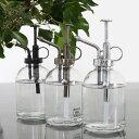 ダルトン DULTON 霧吹き ガーデニング用品 ガラスポンプ ( ガラス スプレー ミストボトル スプレーボトル ガラス製 …