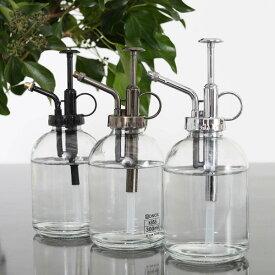 ダルトン DULTON 霧吹き ガーデニング用品 ガラスポンプ ( ガラス スプレー ミストボトル スプレーボトル ガラス製 おしゃれ ガーデニング 観葉植物 ディスプレイ 掃除 お手入れ 300ミリ 水やり アンティーク調 )