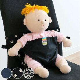 チェアベルト キャリフリー 日本正規品 REシリーズ 赤ちゃん 椅子 ベルト 日本製 ( ベビーチェアベルト はっ水 チェア 固定 ベビー 外食 パンツタイプ 日本エイテックス バックル コンパクト ポーチ付き 撥水 モノトーン 黒 )