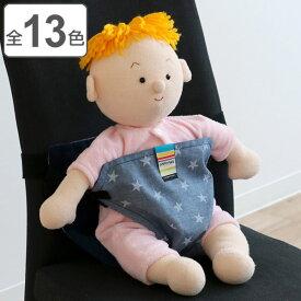 チェアベルト キャリフリー 日本正規品 ポケット 赤ちゃん 椅子 ベルト 日本製 ( ベビーチェアベルト ポケッタブル セーフティベルト チェア 固定 日本エイテックス ベビー 外食 パンツタイプ バックル コンパクト )