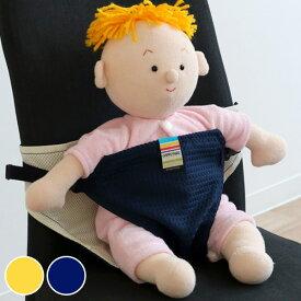 チェアベルト キャリフリー 日本正規品 はっ水&メッシュ 赤ちゃん 椅子 ベルト 日本製 ( ベビーチェアベルト 撥水 メッシュ チェア 固定 ベビー 外食 日本エイテックス バックル コンパクト ポーチ付き はっ水 パンツタイプ )