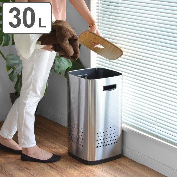 ランドリーバスケット ランドリービン 30L EKO ステンレス ( 送料無料 ランドリーボックス 洗濯かご 洗濯カゴ 中身が見えない シンプル 洗濯物入れ 脱衣カゴ 清潔 )