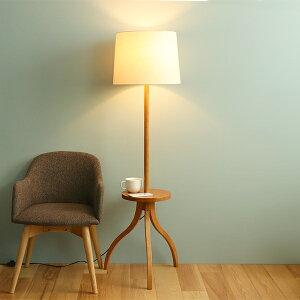 フロアライト CAFEPOD カフェポッド 照明 サイドテーブル おしゃれ 北欧 インテリア ( 送料無料 間接照明 スタンドライト 照明器具 テーブル付き 天然木 フットスイッチ LED 中間スイッチ 北欧