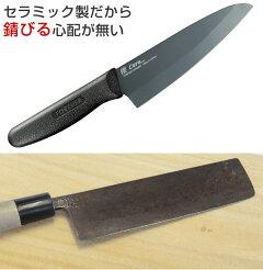 セラミック包丁櫻セラ黒両刃刃渡り16cm