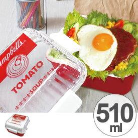特価 お弁当箱 ランチボックス 2段 キャンベル 510ml ( 弁当箱 レンジ対応 日本製 コンパクト ドーム型 二段 レディース ランチ お弁当 食洗機対応 4点ロック式 ふんわり弁当箱 )