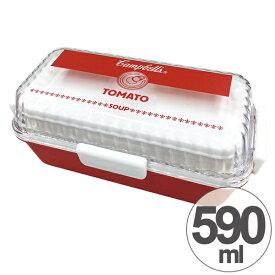 特価 お弁当箱 スクエアランチボックス 2段 キャンベル 590ml ( 弁当箱 レンジ対応 日本製 ドーム型 二段 レディース ランチ お弁当 食洗機対応 4点ロック式 ふんわり弁当箱 )