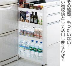 キッチン隙間収納キッチン収納スリムスマートワゴン幅10.5cm奥行55cm4段組立式