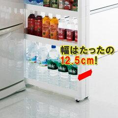 キッチン隙間収納キッチン収納スリムスマートワゴン幅12.5cm奥行45cm5段天板付き組立式