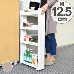 キッチン隙間収納キッチン収納スリムスマートワゴン幅12.5cm奥行45cm4段組立式