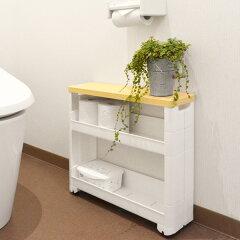 隙間収納トイレ収納スリムスマートワゴンサニタリー幅12.5cm奥行45cm3段天板付き組立式