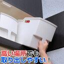 吊り戸棚ボックス 収納ケース スリム ( 吊戸棚ボックス 小物収納 キッチン収納 収納ボックス キッチン 収納 整理 整頓 )