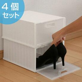 シューズボックス i-Zucc 4個セット ( 靴 収納 ボックス シューズケース シューズボックス シューズ 靴箱 靴収納 ケース クリア クリアボックス 箱 1足用 整理箱 グッズ コンパクト )