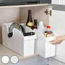 キッチン収納ケース シンクボックスM コロ付き 幅14.5cm ( 収納ボックス 整理ケース シンク下ボックス 引き出し式 シ…