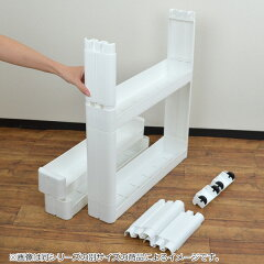 隙間収納幅12.5cm奥行55cm木天板付き4段スマートワゴンFitW45